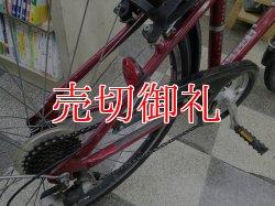 画像3: 〔中古自転車〕シティクロス 700×35C 7段変速 オートライト 軽量アルミフレーム 大型ステンレスカゴ レッド