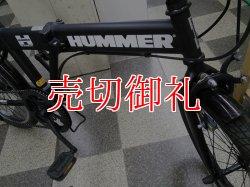 画像2: 〔中古自転車〕HUMMER ハマー 折りたたみ自転車 20インチ 外装6段変速 ブラック