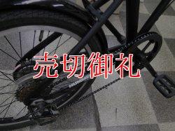 画像3: 〔中古自転車〕HUMMER ハマー 折りたたみ自転車 20インチ 外装6段変速 ブラック