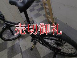 画像4: 〔中古自転車〕HUMMER ハマー 折りたたみ自転車 20インチ 外装6段変速 ブラック