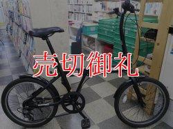 画像1: 〔中古自転車〕HUMMER ハマー 折りたたみ自転車 20インチ 外装6段変速 ブラック