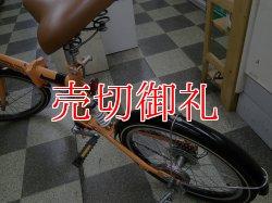 画像4: 〔中古自転車〕折りたたみ自転車 20インチ 外装6段変速 前カゴ付 オレンジ