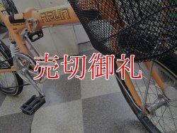 画像2: 〔中古自転車〕折りたたみ自転車 20インチ 外装6段変速 前カゴ付 オレンジ