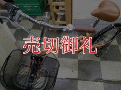 画像5: 〔中古自転車〕折りたたみ自転車 20インチ 外装6段変速 前カゴ付 オレンジ