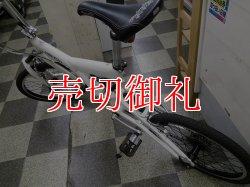 画像4: 〔中古自転車〕LOUIS GARNEAU JEDI ルイガノ ジェダイ 20インチ 折りたたみ 7段変速 アルミフレーム フルサスペンション ホワイト