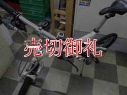 画像5: 〔中古自転車〕LOUIS GARNEAU JEDI ルイガノ ジェダイ 20インチ 折りたたみ 7段変速 アルミフレーム フルサスペンション ホワイト