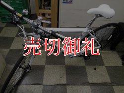 画像5: 〔中古自転車〕GIANT ESCAPE R3 ジャイアント エスケープR3 クロスバイク 700×28C 3×8段変速 アルミフレーム 状態良好 ホワイト