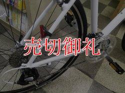 画像3: 〔中古自転車〕GIANT ESCAPE R3 ジャイアント エスケープR3 クロスバイク 700×28C 3×8段変速 アルミフレーム 状態良好 ホワイト