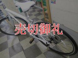画像4: 〔中古自転車〕GIANT ESCAPE R3 ジャイアント エスケープR3 クロスバイク 700×28C 3×8段変速 アルミフレーム 状態良好 ホワイト