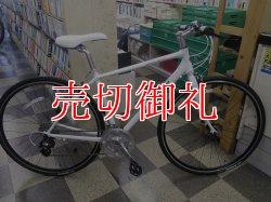 画像1: 〔中古自転車〕GIANT ESCAPE R3 ジャイアント エスケープR3 クロスバイク 700×28C 3×8段変速 アルミフレーム 状態良好 ホワイト