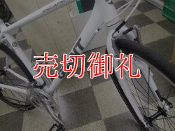 画像2: 〔中古自転車〕GIANT ESCAPE R3 ジャイアント エスケープR3 クロスバイク 700×28C 3×8段変速 アルミフレーム 状態良好 ホワイト