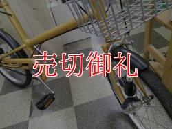 画像2: 〔中古自転車〕良品計画(無印良品) ミニベロ 小径車 20インチ 内装3段変速 前かご付 ダークイエロー