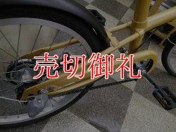 画像3: 〔中古自転車〕良品計画(無印良品) ミニベロ 小径車 20インチ 内装3段変速 前かご付 ダークイエロー