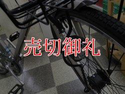 画像2: 〔中古自転車〕マルキン シティクロス 27インチ 外装6段変速 オートライト Vブレーキ BAA自転車安全基準適合 シャンパンゴールド