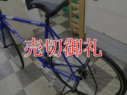 画像4: 〔中古自転車〕GIOS AMPIO ジオス アンピーオ フラットバーロードバイク 700×23C 3×9段変速 クロモリ ブルー