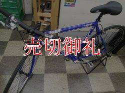 画像5: 〔中古自転車〕GIOS AMPIO ジオス アンピーオ フラットバーロードバイク 700×23C 3×9段変速 クロモリ ブルー