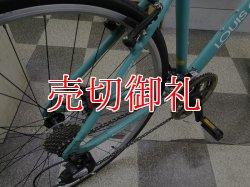 画像3: 〔中古自転車〕LOUIS GARNEAU RSR4 ルイガノ クロスバイク 700×28c 3×8段変速 アルミフレーム Vブレーキ ライトグリーン
