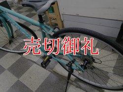 画像4: 〔中古自転車〕LOUIS GARNEAU RSR4 ルイガノ クロスバイク 700×28c 3×8段変速 アルミフレーム Vブレーキ ライトグリーン