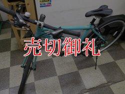 画像5: 〔中古自転車〕LOUIS GARNEAU RSR4 ルイガノ クロスバイク 700×28c 3×8段変速 アルミフレーム Vブレーキ ライトグリーン