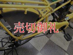 画像3: 〔中古自転車〕パナソニック ララファイブ・ミニ 新基準 電動アシスト自転車 20インチ リチウムイオン8.9Ah 内装3段変速 タイヤ新品 BAA自転車安全基準適合 イエロー
