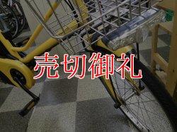 画像2: 〔中古自転車〕パナソニック ララファイブ・ミニ 新基準 電動アシスト自転車 20インチ リチウムイオン8.9Ah 内装3段変速 タイヤ新品 BAA自転車安全基準適合 イエロー
