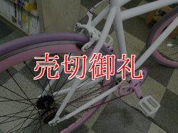 画像3: 〔中古自転車〕ピストバイク 700×23C シングル又は固定 ホワイト×ピンク