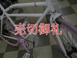 画像2: 〔中古自転車〕ピストバイク 700×23C シングル又は固定 ホワイト×ピンク