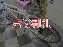画像4: 〔中古自転車〕ピストバイク 700×23C シングル又は固定 ホワイト×ピンク