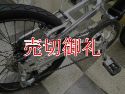 画像3: 〔中古自転車〕ルイガノ 20インチ 折りたたみ 外装8段変速 アルミフレーム ブラック