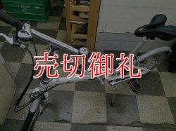 画像5: 〔中古自転車〕DAHON metro ダホン メトロ 折りたたみ自転車 20インチ 外装6段変速 軽量アルミフレーム ホワイト