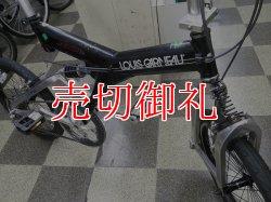 画像2: 〔中古自転車〕ルイガノ 20インチ 折りたたみ 外装8段変速 アルミフレーム ブラック