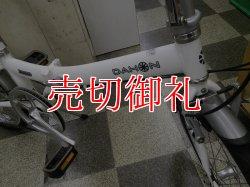 画像2: 〔中古自転車〕DAHON metro ダホン メトロ 折りたたみ自転車 20インチ 外装6段変速 軽量アルミフレーム ホワイト