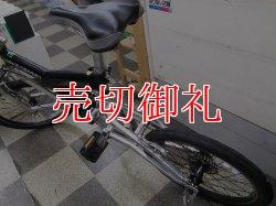 画像4: 〔中古自転車〕ルイガノ 20インチ 折りたたみ 外装8段変速 アルミフレーム ブラック