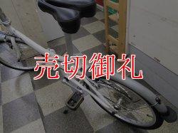 画像4: 〔中古自転車〕DAHON metro ダホン メトロ 折りたたみ自転車 20インチ 外装6段変速 軽量アルミフレーム ホワイト