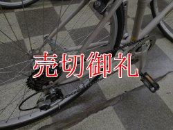 画像3: 〔中古自転車〕PEUGEOT Metro プジョー  メトロ クロスバイク 26インチ 7段変速 カンチブレーキ タイヤ新品 前カゴ付 ライトブラウン