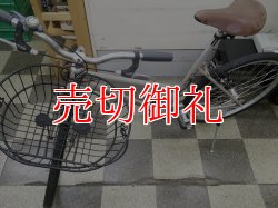 画像5: 〔中古自転車〕PEUGEOT Metro プジョー  メトロ クロスバイク 26インチ 7段変速 カンチブレーキ タイヤ新品 前カゴ付 ライトブラウン