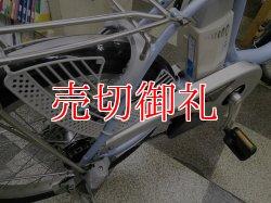 画像3: 〔中古自転車〕YAMAHA PAS ヤマハ パス 電動アシスト自転車 20ンチ 内装3段変速 アルミフレーム 大型ステンレスカゴ BAA自転車安全基準適合 青系