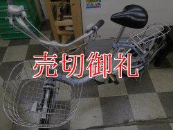 画像5: 〔中古自転車〕YAMAHA PAS ヤマハ パス 電動アシスト自転車 20ンチ 内装3段変速 アルミフレーム 大型ステンレスカゴ BAA自転車安全基準適合 青系