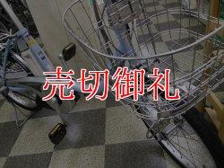 画像2: 〔中古自転車〕YAMAHA PAS ヤマハ パス 電動アシスト自転車 20ンチ 内装3段変速 アルミフレーム 大型ステンレスカゴ BAA自転車安全基準適合 青系