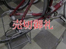 画像4: 〔中古自転車〕cannondale キャノンデール R600 ロードバイク 700×23C 2×9段変速 アルミフレーム レッド 状態良好
