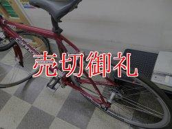 画像3: 〔中古自転車〕cannondale キャノンデール R600 ロードバイク 700×23C 2×9段変速 アルミフレーム レッド 状態良好
