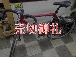 画像5: 〔中古自転車〕cannondale キャノンデール R600 ロードバイク 700×23C 2×9段変速 アルミフレーム レッド 状態良好