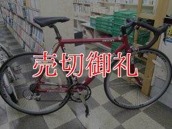 画像1: 〔中古自転車〕cannondale キャノンデール R600 ロードバイク 700×23C 2×9段変速 アルミフレーム レッド 状態良好