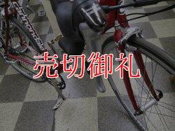画像2: 〔中古自転車〕cannondale キャノンデール R600 ロードバイク 700×23C 2×9段変速 アルミフレーム レッド 状態良好