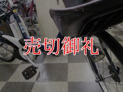 画像2: 〔中古自転車〕BRIDGESTONE Angelino ブリヂストン アンジェリーノ 電動アシスト自転車 リチウムイオン 子供乗せ3人乗り対応 内装3段変速 22×26インチ スイッチ式ライト アルミフレーム ダークブルー