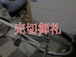 画像4: 〔中古自転車〕良品計画(無印良品) シティサイクル 26インチ シングル ローラーブレーキ 大型ステンレスカゴ ベージュ×マットブラック
