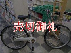 画像1: 〔中古自転車〕良品計画(無印良品) シティサイクル 26インチ シングル ローラーブレーキ 大型ステンレスカゴ ベージュ×マットブラック