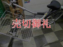 画像5: 〔中古自転車〕良品計画(無印良品) シティサイクル 26インチ シングル ローラーブレーキ 大型ステンレスカゴ ベージュ×マットブラック