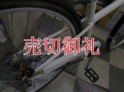 画像3: 〔中古自転車〕良品計画(無印良品) シティサイクル 26インチ シングル ローラーブレーキ 大型ステンレスカゴ ベージュ×マットブラック