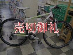 画像1: 〔中古自転車〕Bianchi CIELO ビアンキ チェーロ クロスバイク 700×32c 3×8段変速 アルミフレーム フロントサスペンション Vブレーキ ホワイト